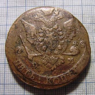 5 копеек 1778 год (ЕМ)