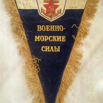 2 место в соревнованиям по лыжному спорту 1951 г  ВМС  Вымпел