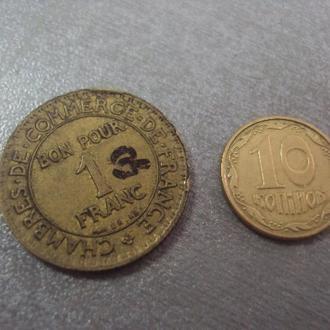 монета франция 1 франк 1923 №995