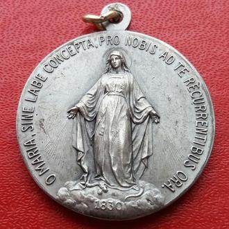 Медальйон. Пречистая Богоматерь и Святая Елизавета. ( 17м)