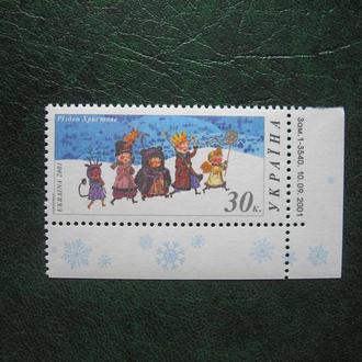 2001р. Різдво Хрестове.MNH
