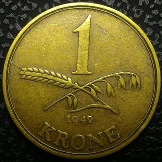 Дания 1 крона 1942 год