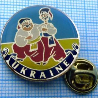Украинские козаки Козачество Козацтво Символика Украина