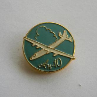 Знак авиации АН-10