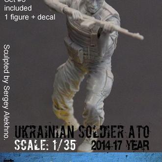 Danmodel 35154 - 2014-2017 Україна. АТО. Український солдат набор №5 - 1 фігура (смола) + шеврони (д