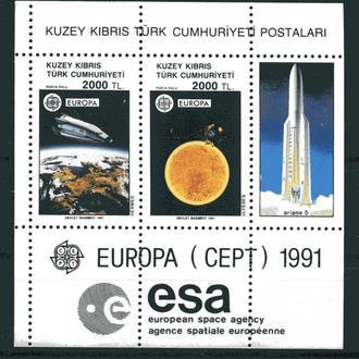 Кипр тур 1991 ** Космос ESA Европа СЕПТ Europa SEPT БЛ MNH
