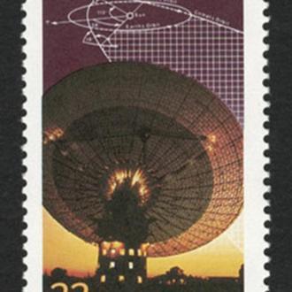 Австралия - наука 1986 - Michel Nr. 966 **