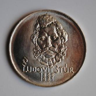 Чехословакия 500 крон 1981 г., UNC, '125 лет со дня смерти Людовита Штура'