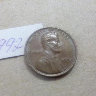 1 цент 1971 США