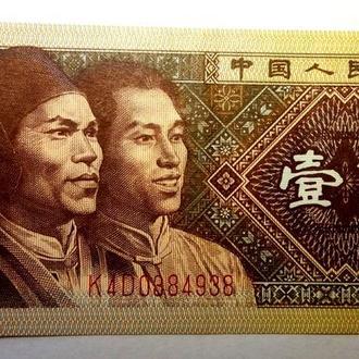 1 джао 1980 года Китай UNC