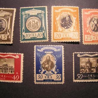 Україна Таборова Пошта Італія Италия 1946 УПП ППУ ** Церква Патриарх
