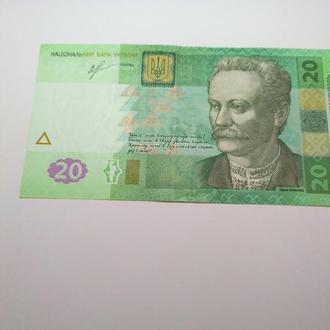 20 гривень 2003 року, прес, unc, оригинал!