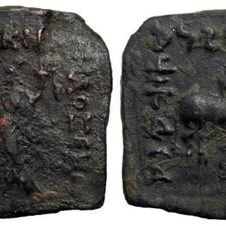 Бактрия. Индо-Греческое Царство. Филоксен. 100-95 BC. АЕ обол