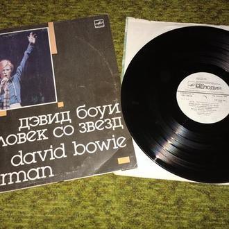 David Bowie. Starman. Дэвид Боуи. Человек со звезд.