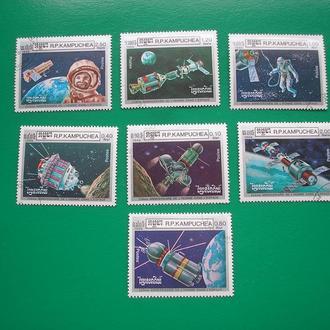 Кампучия 1986  Космос  * Полн. сер.