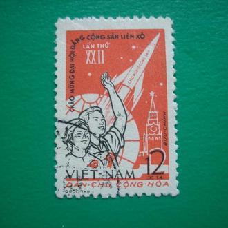 Вьетнам 1961 Космос   * Полн. сер.