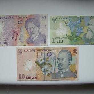 1 и 5 лей 2005 г., 10 лей 2008 г. Румыния, пластик.