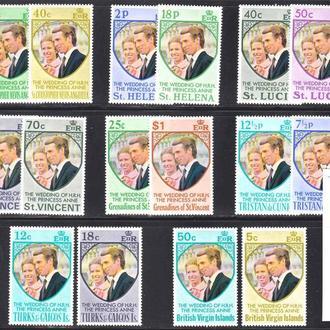 GB  подборка - 8 стран  1973 г MNH  - омнибус