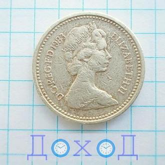 Монета Великобритания 1 фунт 1983