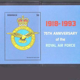 GB . Доминика  1993 г  MNH  - блок - ВВС