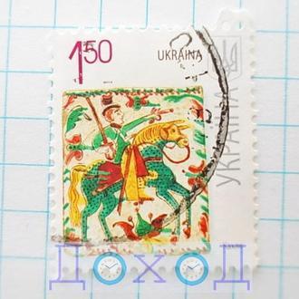 Марка Україна Украина 1.50 2011 - II Кахля Изразцы гашеная №1