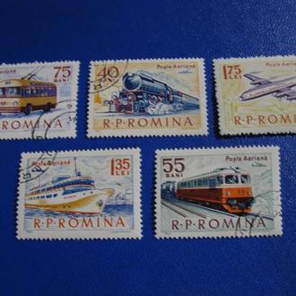 Транспорт Румунія 1963