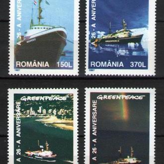 Румыния 1997 Транспорт Корабли Гринпис серия MNH **