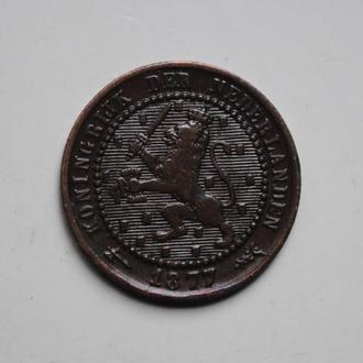 Нидерланды 1 цент 1877 г., РЕДКИЙ ГОД + СОСТОЯНИЕ