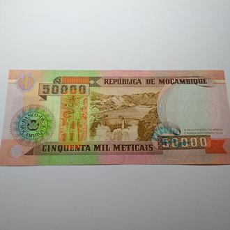 Мозамбик, 50 000 метакса, 1993, Пресс, unc