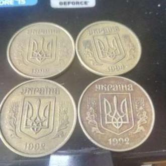 Монеты 50 копеек 1992-1994 гг.