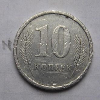 ПМР. 10копеек 2000 года.