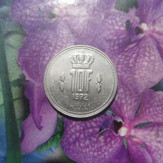 Люксембург 10франков 1972г