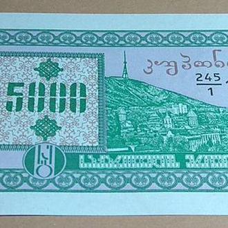 """Грузия Купон """"5000 Лари 1993 года"""" (первый выпуск, не частые), состояние XF+"""
