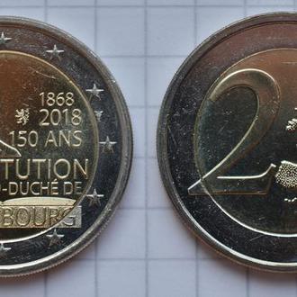 Люксембург 2 евро, 2018 150 лет Конституции Люксембурга