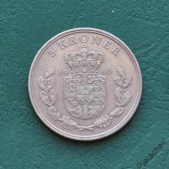 5 крон 1960 Дания №2