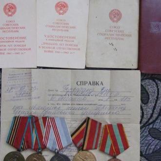 Медали с документами на одного