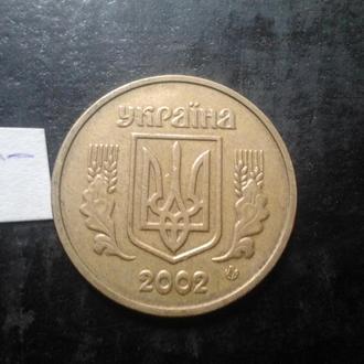 1 гривна 2002 года, Украина.