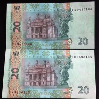 Украина 20 гривен 2013 г., UNC, пара, ЛЮКС!  BN