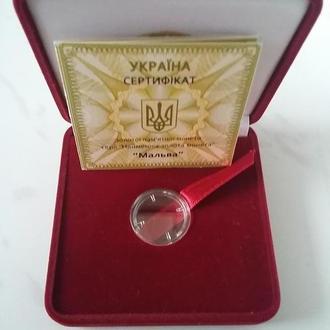 """Набор под  2 гвн монеты """" Мальва"""" Золото Украины"""