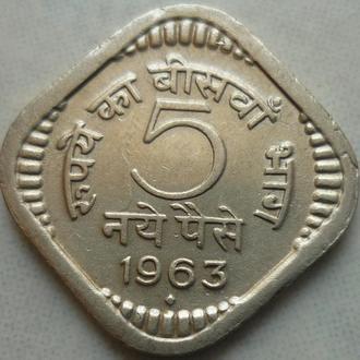 Индия 5 пайсов 1963 состояние