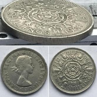 Великобритания 2 шиллинга (флорин), 1966г