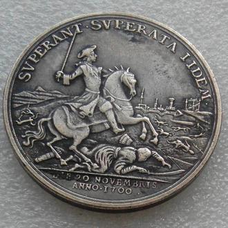На победу под Нарвой. 20 ноября 1700 г. копия