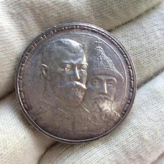 300 лет романовых. 1613.1913