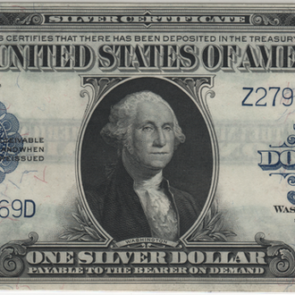 1 доллар США 1923 г. в XF/XF+