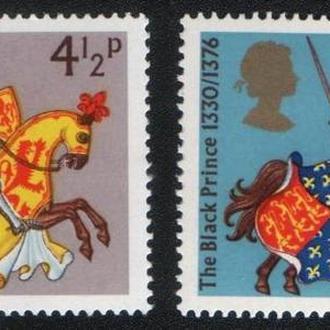 Великобритания (1974) Рыцари Роберт Брюс и Эдуард Чёрный Принц