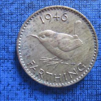 монета 1/4 пенни Великобритания 1946 фауна птица