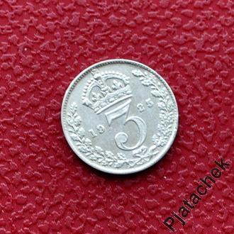 Великобритания 3 пенса 1925 серебро №2
