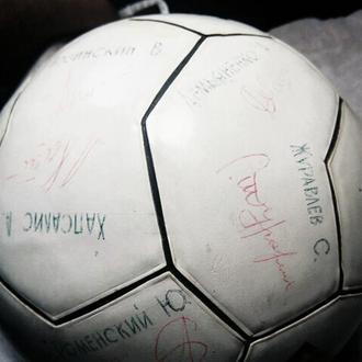 Мяч с афтографами Динамо СССР