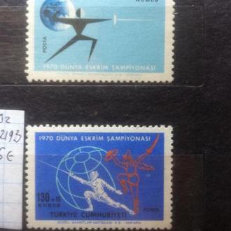 Турция 1970 спорт фехтование MNH
