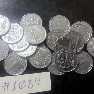 1 копейка 1992 года. Двадцать монет одним лотом!